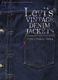 Link to an enlarged image of Levi's VINTAGE DENIM JACKETS-TYPE1/TYPE2/TYPE3 ([テキスト])
