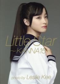 Link to an enlarged image of Little Star-KANNA 15