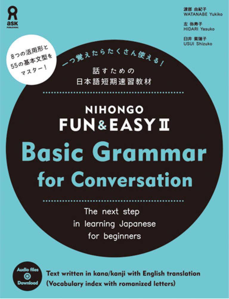 Textbook 9784866391441