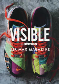 Link to an enlarged image of VISIBLE by atoms-AIR MAX MAGAZINE (三才ムック)