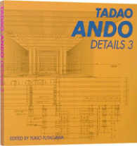 Link to an enlarged image of Ando Tadao - Details 3