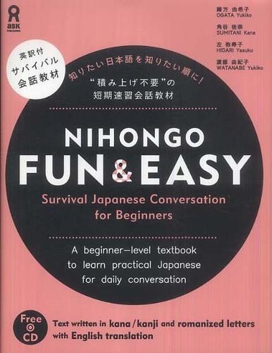 Nihongo Fun & Easy Survival Japanese Conversation