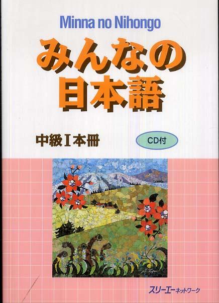 Textbook 9784883194681