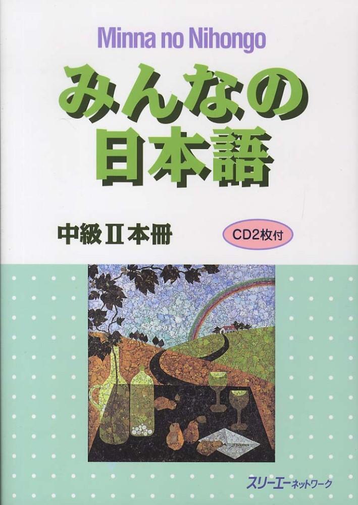 Textbook 9784883195909