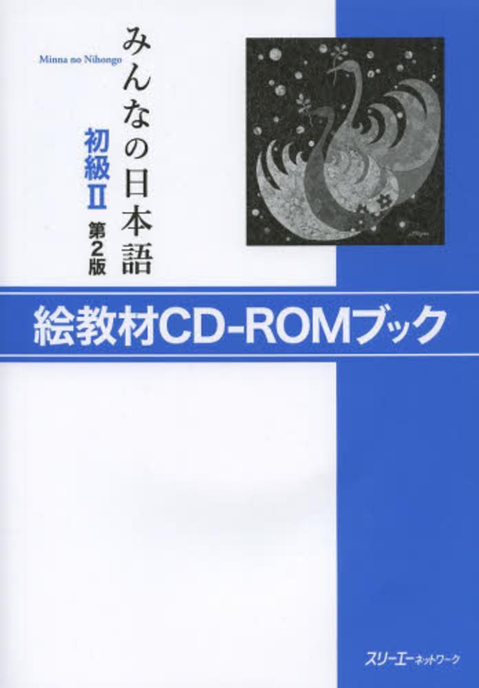 CD-ROM 9784883196678
