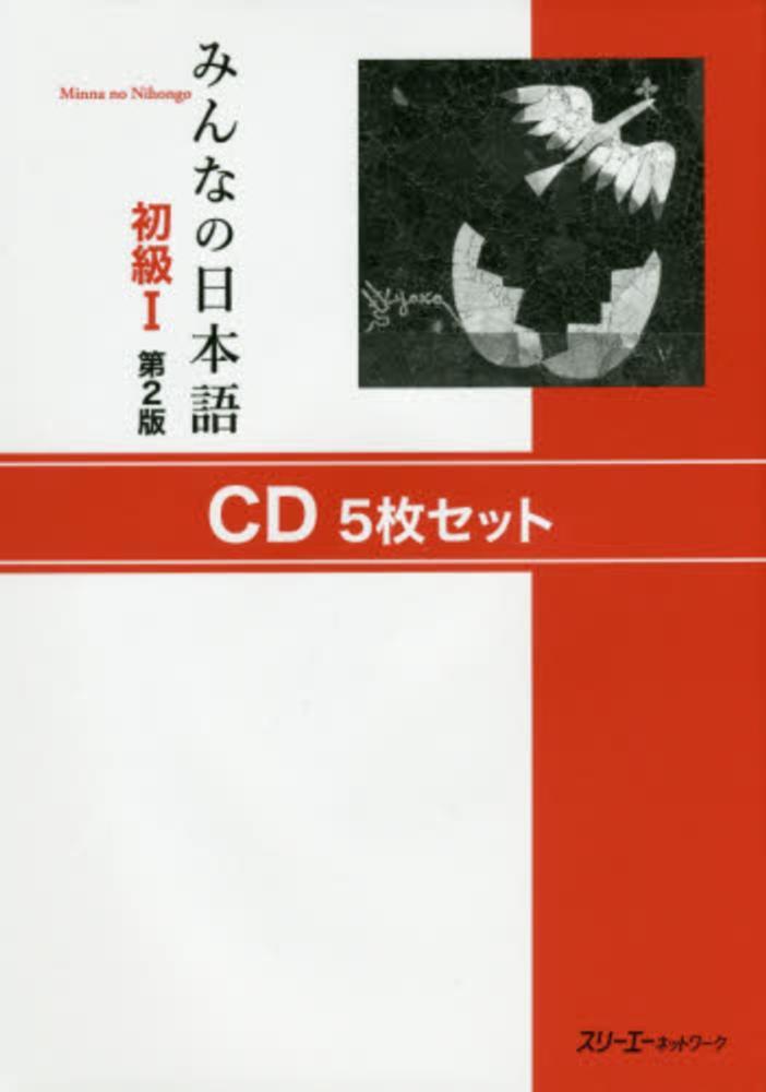 CDs 9784883196869