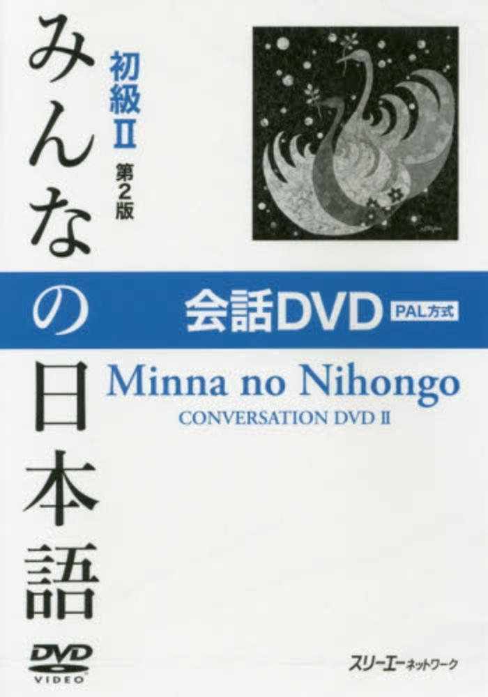 DVDs 9784883197323