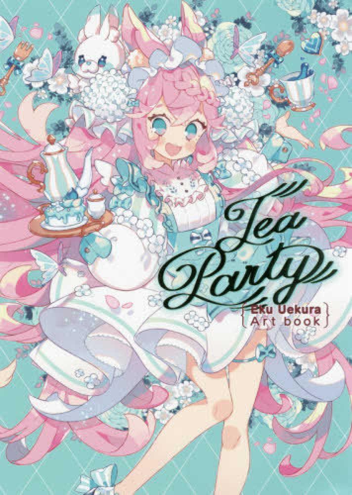 Tea Party - Eku Uekura Art Book