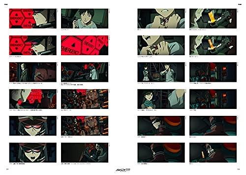 Link to an enlarged 4th image of 『ヱヴァンゲリヲン新劇場版:Q』全記録全集ビジュアルスト−リ−版 ([バラエティ])