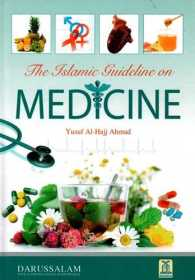 Link to an enlarged image of THE ISLAMIC GUIDELINE ON MEDICINE