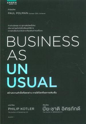 Business as Unusual สร้างความสำเร็จที่แตกต่าง ภายใต้โลกที่รอการเติมเต็ม 9786161832230