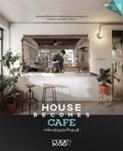 House Becomes Cafeเปลี่ยนบ้านเก่าเป็นคาเฟ่ 9786161842697