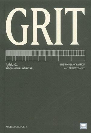 GRIT 9786162873614
