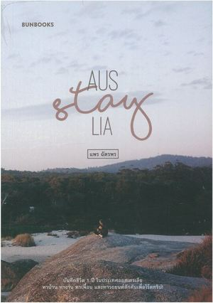 Link to an enlarged image of AUS-STAY-LIA