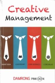 Link to an enlarged image of Creative Management
