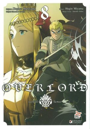 Link to an enlarged image of 8 Over Lord (การ์ตูน)