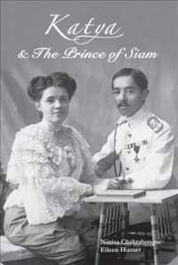 Link to an enlarged image of Katya & the Prince of Siam (2nd Revised)