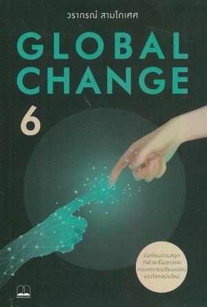 6 Global Change 9786168221297
