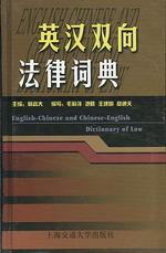 Books Kinokuniya: Concise English-Chinese Chinese-English