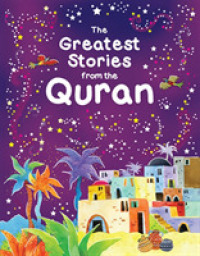 Link to an enlarged image of Greatest Stories from the Quran -- Hardback