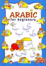 Link to an enlarged image of Arabic for Beginners (Bilingual)