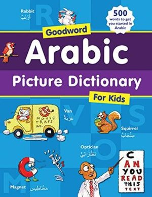 Link to an enlarged image of Goodword Arabic Picture Dictionary for Kids