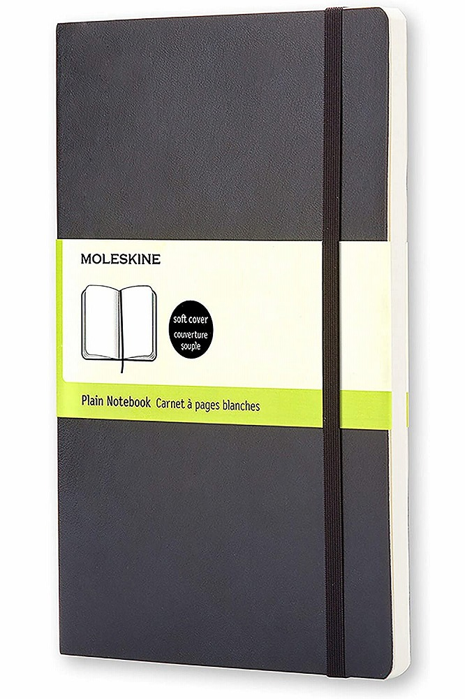 Plain Notebook (Large)
