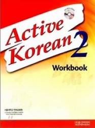 Link to an enlarged image of Active Korean Workbook 2