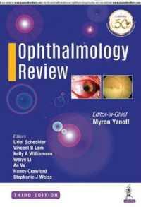 Kanski Ophthalmology Ebook
