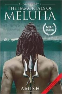 The Immortals of Meluha ( Shiva Trilogy #1 ) 9789380658742