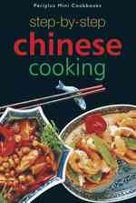 Link to an enlarged image of Mini: Chinese Cooking