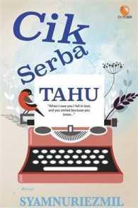 Link to an enlarged image of Cik Serba Tahu