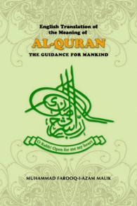 Books Kinokuniya: English Translation of the Meaning of Al