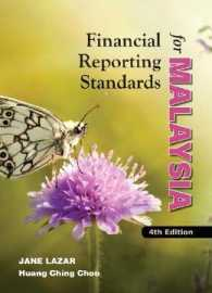 Link to an enlarged image of Financial Reporting Standards for Malaysia