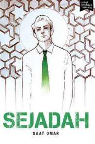 Link to an enlarged image of Sejadah