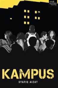 Link to an enlarged image of Kampus