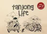 Link to an enlarged image of Tanjung Life
