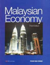Link to an enlarged image of MALAYSIAN ECONOMY