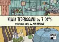 Link to an enlarged image of Kuala Terengganu in 7 Days: A Travelogue-Comic