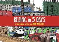 Link to an enlarged image of Beijing in 5 Days
