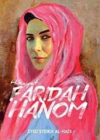 Link to an enlarged image of Hikayat Faridah Hanom