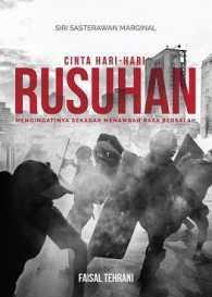 Link to an enlarged image of CINTA HARI -HARI RUSUHAN