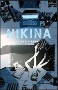image of NIKINA