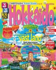 Link to an enlarged image of OMOTENASHI TRAVEL GUIDE HOKKAIDO