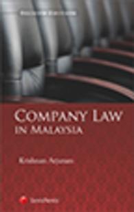 Books Kinokuniya: Essential Company Law In Malaysia pb+ebook