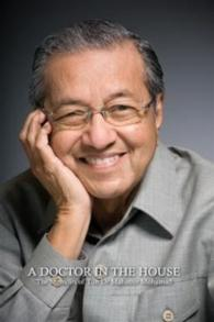 image of A Doctor in the House : The Memoirs of Tun Dr Mahathir Mohamad