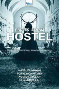 Link to an enlarged image of Projek Seram: Hostel