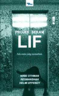 Link to an enlarged image of Projek Seram: Lif