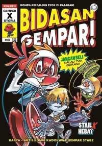 Link to an enlarged image of Koleksi Gempak X Utopia: Bidasan Gempar!