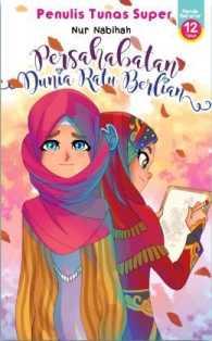 Link to an enlarged image of Tunas Super: Persahabatan Dunia Ratu Belian